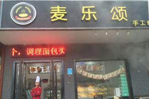 李刘涛西点优秀学员